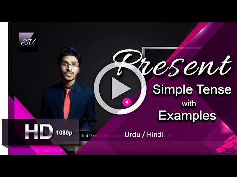 Present Simple/Indefinite Tense I English Learning Lessons  [Urdu/Hindi]