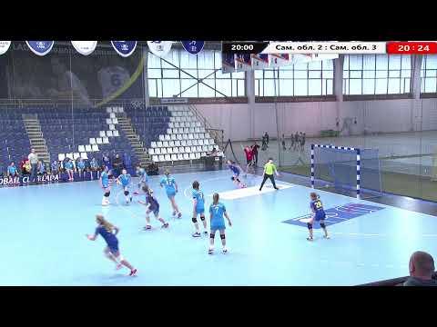 II этап (межрегиональный) Всероссийских соревнований. Девочки до 14 лет. Зона ПФО. 3-й день