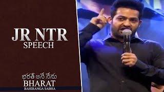 Young Tiger NTR Speech - Bharat Bahiranga Sabha...