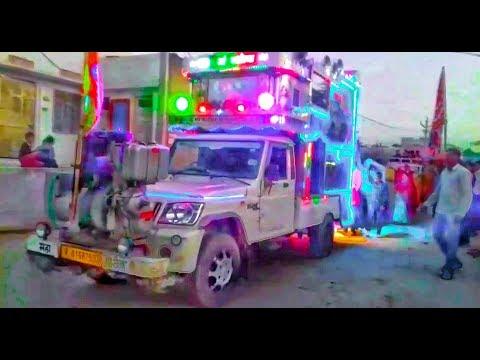 नागोर का सबसे दमदार डी जे | चौधरी डीजे साऊंड | Dj Pickup Dance | DJ LIGHTING VIDEO
