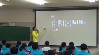 鯖江東小学校 プログラミング授業1