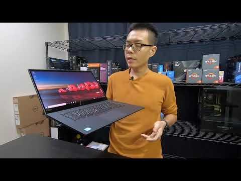 UnboxPreview -  Lenovo ThinkPad X1 Extreme บางเบาทนทาน ทำงานเก่งเล่นเกมลื่