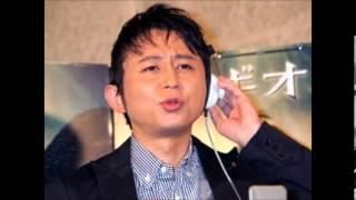 2012年10月21日ラジオ放送『有吉弘行のSUNDAY NIGHT DREAMER』替え歌の...