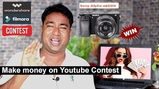 Introduction to Filmora Video Editing Software  & Contest & Win a Sony alpha a6000 Camera !