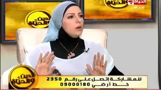 حكم الاسلام في امتناع الزوجة عن زوجها