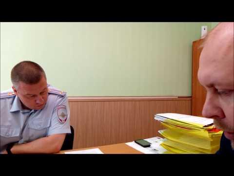 МРЭО ГИБДД Общение в Приёмной и с зам  начальника юрист Вадим Видякин