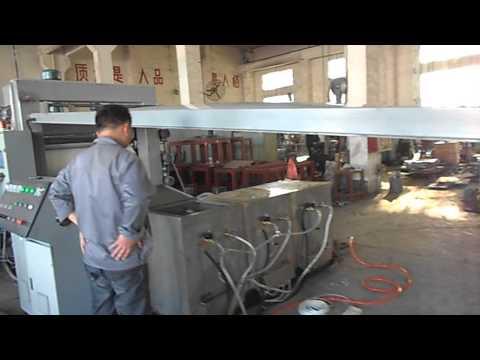 ABS HIPS PMMA PE PP Plastic Sheet Making Machine