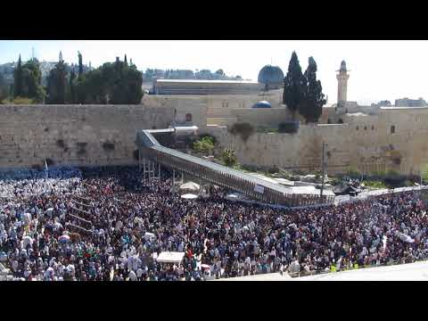 The Jewish priestly blessing, the Western Wall, Jerusalem, Israel (the site of the Jewish Temple)