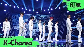 [K-Choreo 6K] 골든차일드 직캠 '안아줄게(Burn It)' (Golden Child Choreography) l @MusicBank 210205