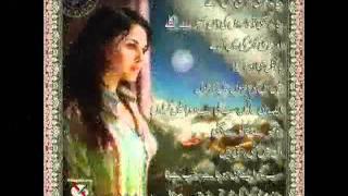 Shab ke Jage Howy Taroon Ko Bhi - Tamanna - Ali Shah Gillani.flv