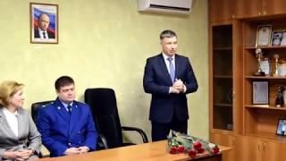 Глава горадминистрации Юрий Мишанков поздравил судебных приставов, Блокнот Россошь, ноябрь 2017
