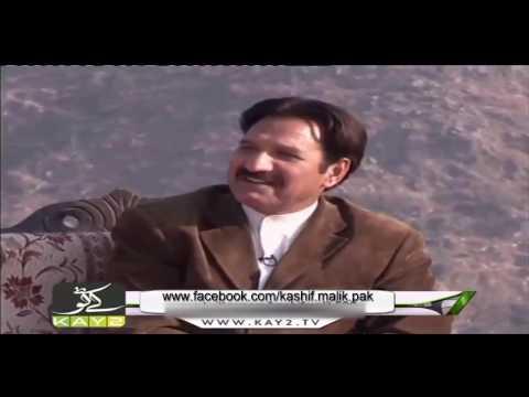 Dadhee Program Abbottabad Village Tangola( Part 2)23-12-2016