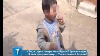 В интернете появилось видео, где 5-летний мальчик пьет пиво и курит сигарету