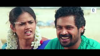 என்னைக்காச்சும் ஒரு நாள் உன்ன சாப்டாம விடமாட்டேன்