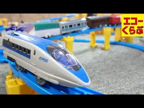 プラレール 新幹線の500系に色んな中間車両をたくさん連結してあそんだよ鉄橋や高架や駅を走らせてみたよ子供向けおもちゃ動画 echoechoclub