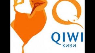 Как пополнить киви/qiwi кошелек через телефон (мтс мегафон билайн)#3