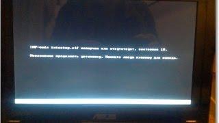 Ошибки при установке Windows XP с флешки: inf-файл txtsetup.sif,