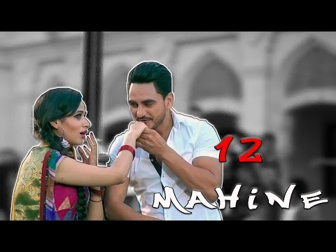 12 Mahine (Full Song) ● Lyrical Video ● Kulwinder Billa ● Oshin Brar ● Latest Punjabi Songs 2016