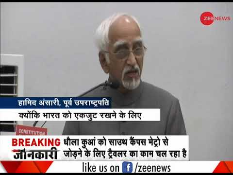 Morning Breaking: Hamid Ansari blames Indians for partition of India