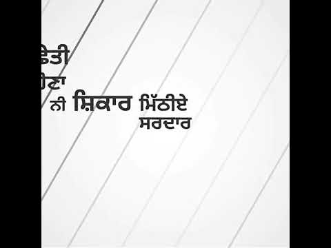 Jaguar -- Latest Punjabi Song Whatsapp Status Video White Background 2019  Download