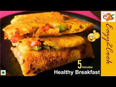 5 मिनट में गेंहू के आटे से बनाये Easy And Healthy Breakfast Recipe ~ Eazy2Cook