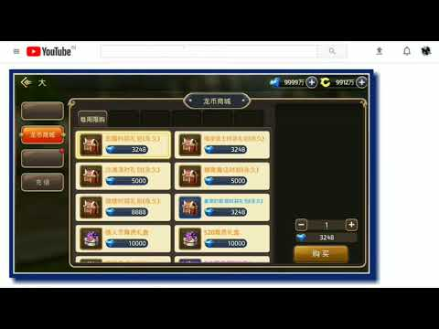 Dragon Nest Priavte Server Ll DN Qiaocq
