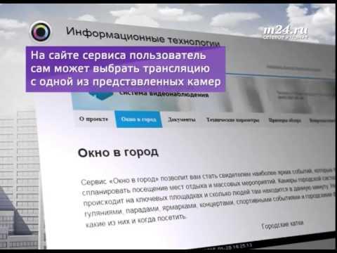 - сайт  - Экзамен ПДД онлайн на гаи ру