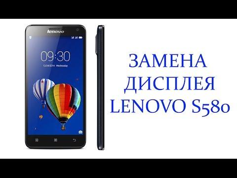 Замена дисплея\тачскрина Lenovo S580 \ replacement LCD Lenovo S580