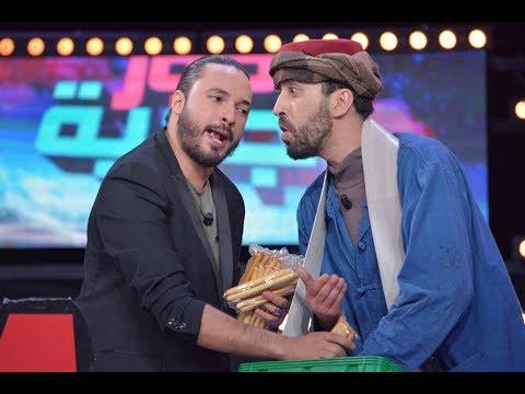 Omour Jedia S02 Episode 22 06-02-2018 Partie 01