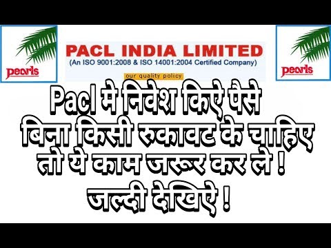 Pacl india ltd latest and most important news for all investors