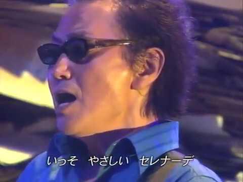 Yosui Inoue 『いっそセレナーデ』 ~井上陽水