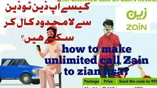 How can you make unlimited call Zain to Zain ksa.