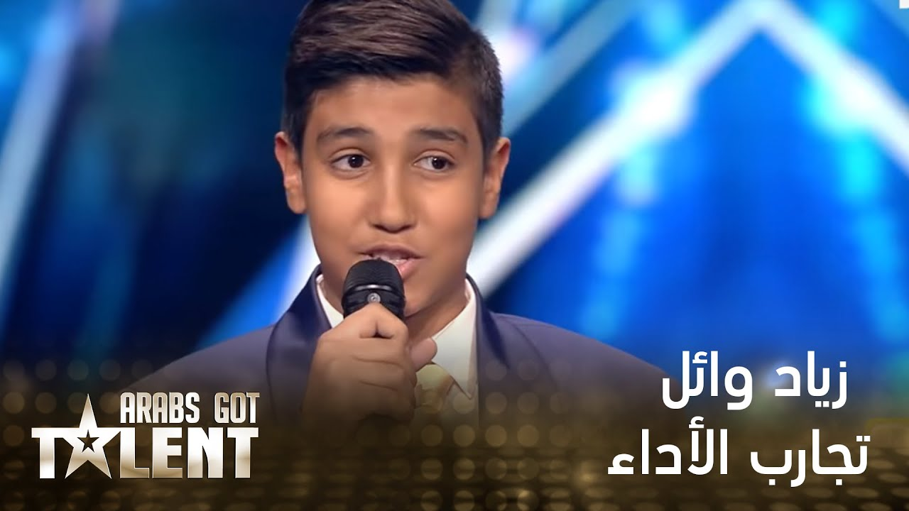 زياد وائل يغني طاير يا هوا ويخطف قلب نجوى كرم بإحساسه العالي #ArabsGotTalent