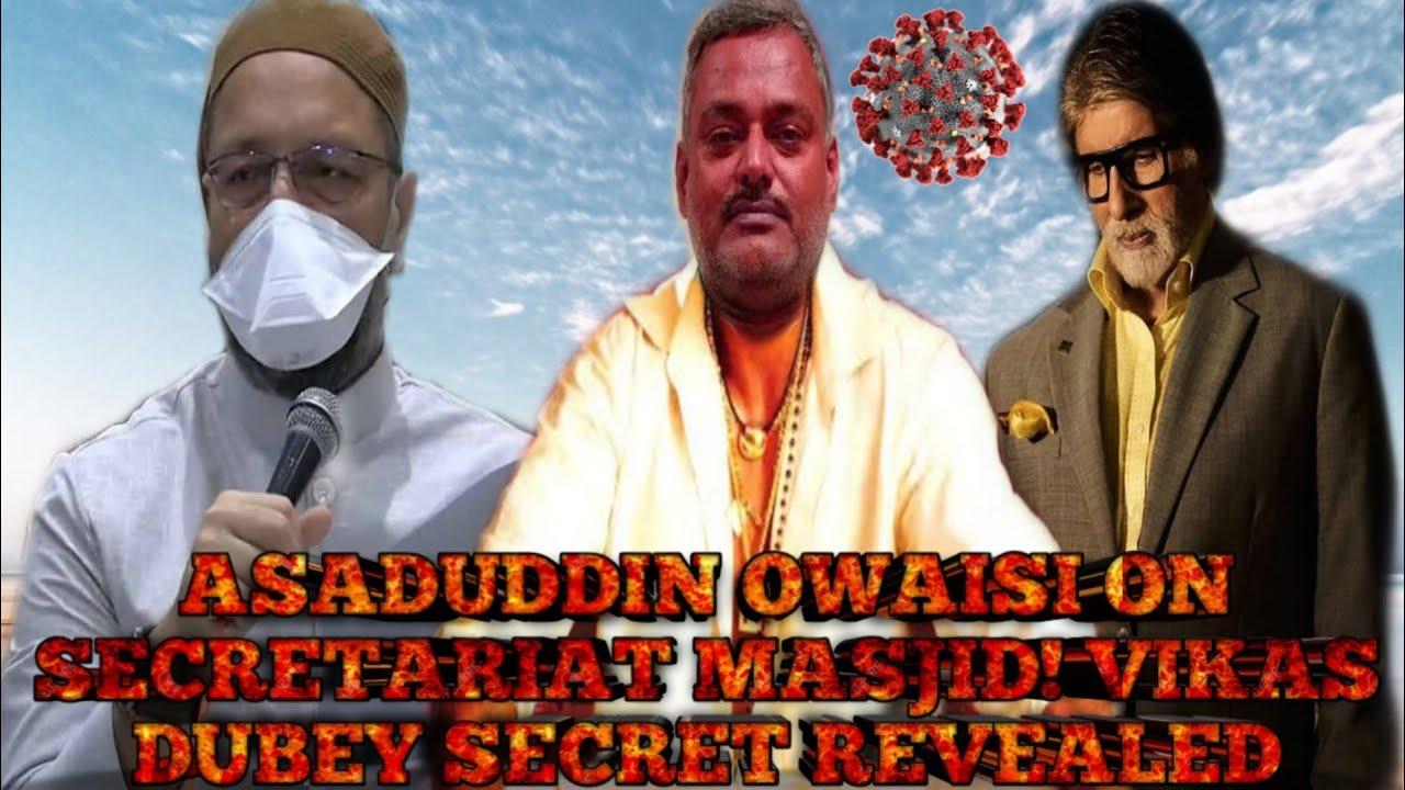 Asaduddin Owaisi On Secretariat Masjid! Vikas Dubey Last Video Secret Revealed! Amitabh Bachchan