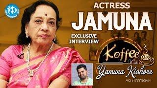 Actress Jamuna Exclusive Interview    Koffee With Yamuna Kishore #11
