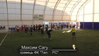 FC Sorry Бабушка VS ФК «Талан PC». Огляд.