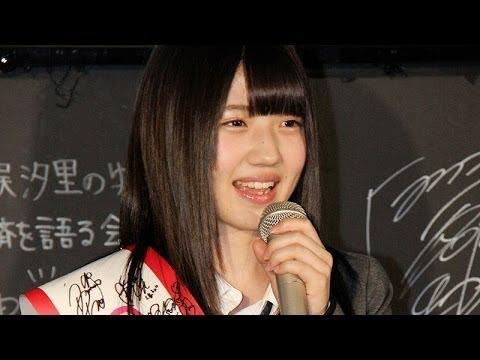 エンタメニュースを毎日掲載!「MAiDiGiTV」登録はこちら↓ http://www.youtube.com/maidigitv 人気アイドルグループ「AKB48」の姉妹グループで博多を拠点...