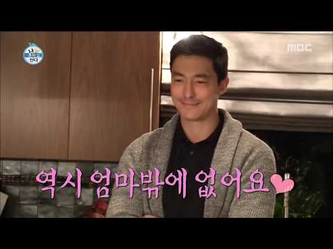 I Live Alone 나 혼자 산다  Daniel Henney, Full of love face time 20161223