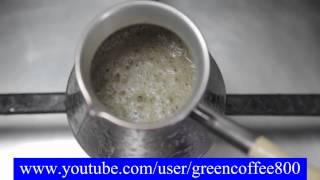 Как приготовить и как пить зеленый кофе для похудения