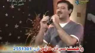 Pashto song yao akheri gunah