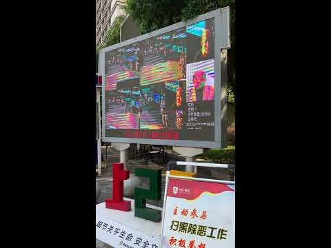 China Money TV – China Money Network