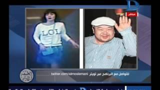 برنامج الطبعة الأولى| مع أحمد المسلماني حلقة 18-2-2017