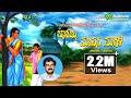 Barammi Mavana Magale  Audio Jukebox   Kannada Folk Songs