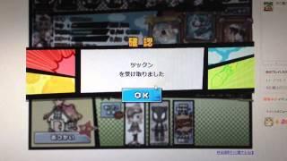 ハンゲーム トイ プラネット2 japan