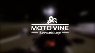 Сумасшедший на мотоцикле || Moto Vine #1