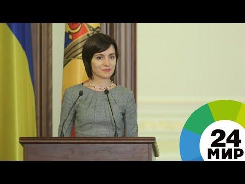 Санду пригласила Саакашвили