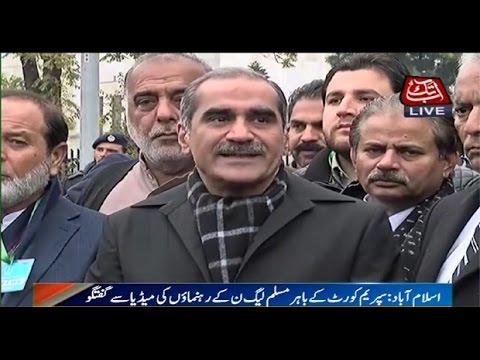 Islamabad: PML-N leaders talk to media outside SC