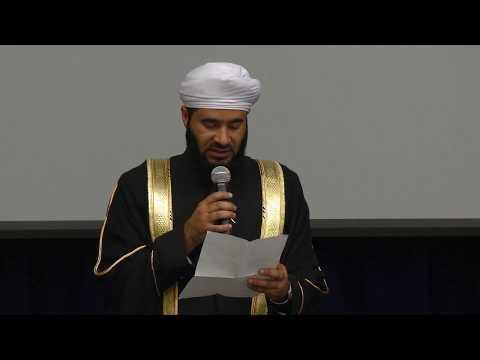 Oman's Message of Islam - Exhibition in GVSU's Pew Idema Library