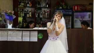 """Песня невесты жениху """"Только  мой"""""""