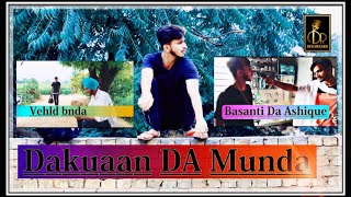 Dakuaan Da Munda || Funny version || Latest punjabi video 2018 | Official DESI RECARD